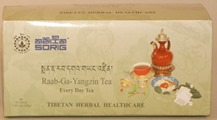 Raab Ga Yangzin Tea (40 grams)